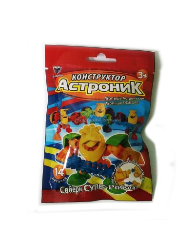 Пес Астронік ЗвеРобот зі зброєю, арт. 00734_2, Техноло