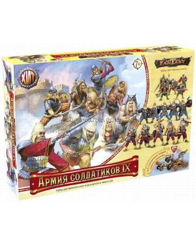 Армія солдатиків №9 Битви Fantasy ігрове середовище, арт. 06313, Технолог