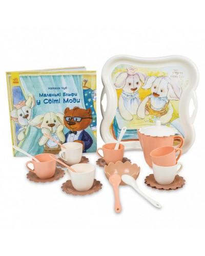 """Набор посуды """"Казки у світі моди"""" в коробке + книжка рос."""