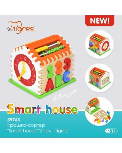 """Іграшка-сортер 39763 """"Smart house"""" 21 ел., Tigres"""