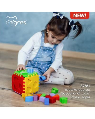 "Іграшка-сортер 39781 ""Educational cube"" 24 ел., Tigres"