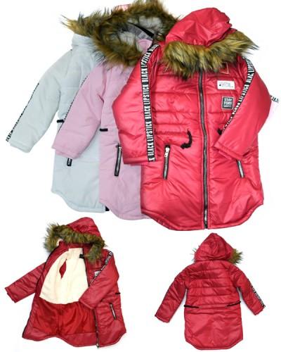 Курточка (6-9 лет)