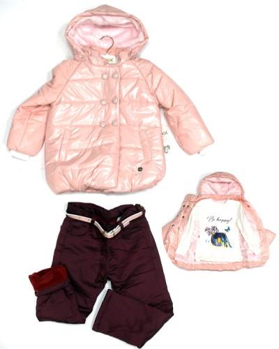 Курточка + штаны (4-7 лет)