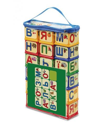 """Кубики """"Абетка з розмальовкою"""" арт.606"""