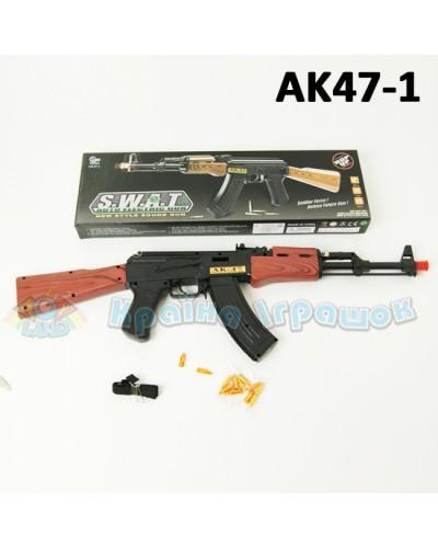 Автомат батар АК47-1  свет. в кор.,63см