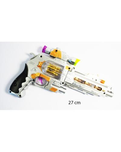 Бластер батар. 023-3/024-6 2 вида, свет, звук, в пакете 27см