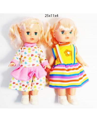 Кукла 301/2/3/4/5  5 видов, в пакете 25*11*4 см