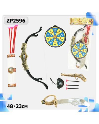 Пиратский набор ZP2596 лук, стрелы, сабля, мушкет, в пакете 48*23см