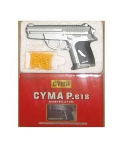 Пистолет P.618  пульки в кор.16*12,5*3см