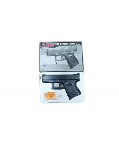 Пистолет P.698 пульки в кор.19*14,5*4см