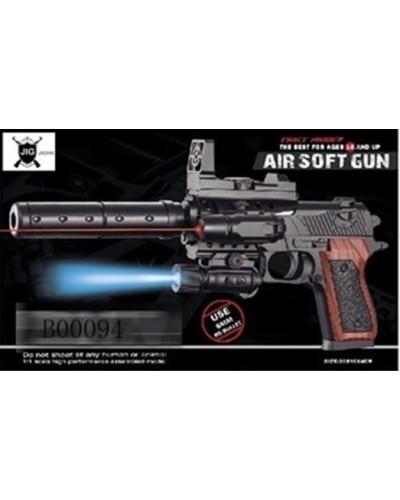 Пистолет P2117-A батар.,пульки,в коробке 26*16см