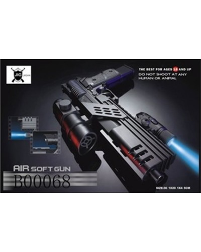 Пистолет SP1-82 батар.,пульки,в коробке 30*20см