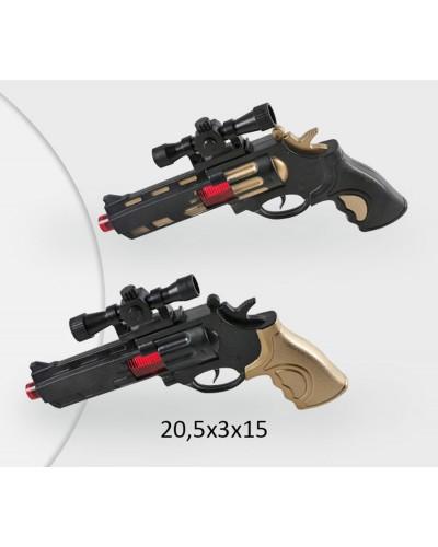Пистолет-трещетка 147-4/5 (1344482/85)  два вида в пакете 20,5*3*15см