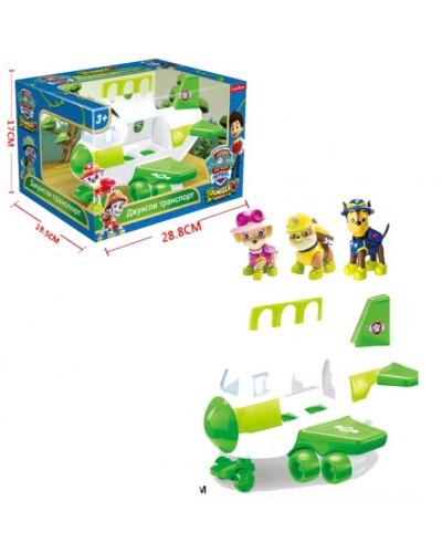 Игровой набор LQ2034 в коробке 29*19,5*17см