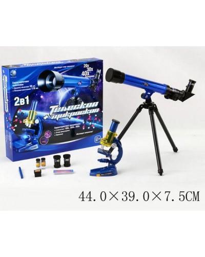 Микроскоп с телескопом C2109 (1005584R) (12шт) 2в1, батар., с аксесс., в кор. 44*39*7,5см