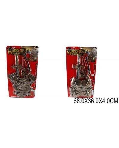 Рыцарский набор 63541/2 (1524013-4) 2 вида, на планшетке 68*36*4см