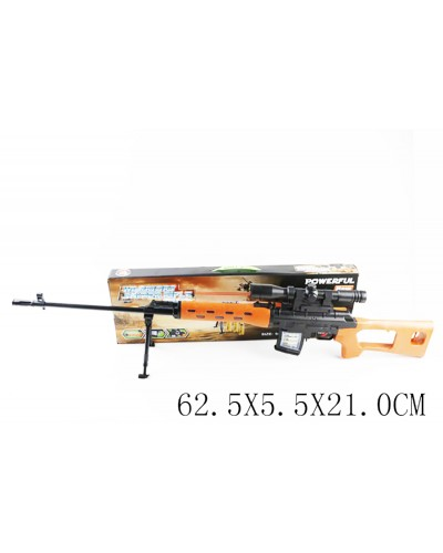 Снайперская винтовка 7557 свет, звук, батар., в коробке 62,5*5,5*21см