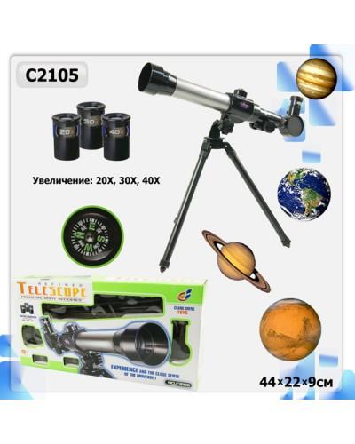 Телескоп C2105 (1083840) в коробке 44*22*9cm