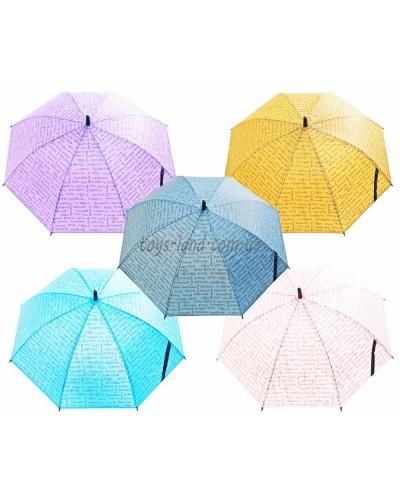 Зонт H12983 5 видов, в пакете 68см