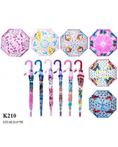 Зонт K210  6 видов, м/г, со свистком, в пакете 49 см
