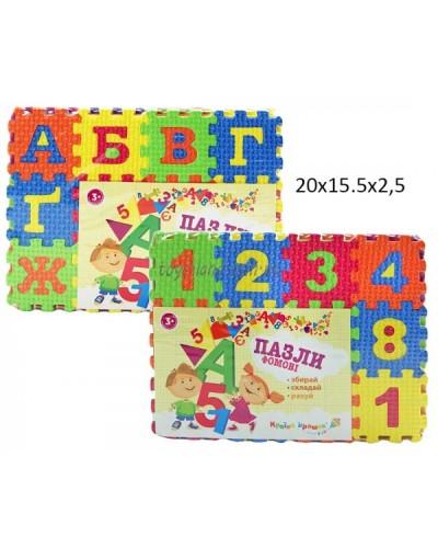 Пазлы фом KI-411 (1169997-1169995) в пленке 20*15,5*2,5 см