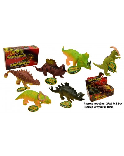 Животные резиновые 7209 Динозавры, 6 видов, в кор. 28*15*9см