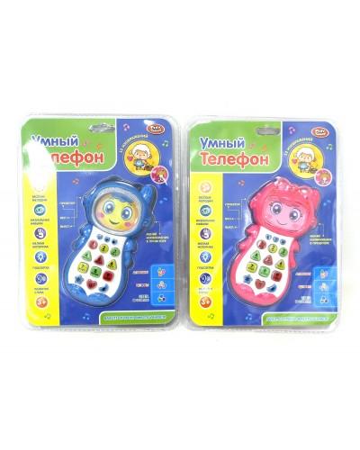 Муз разв.телефон  7483  батар., учит цифрам, буквам, фигурам,на планшетке 16*22см
