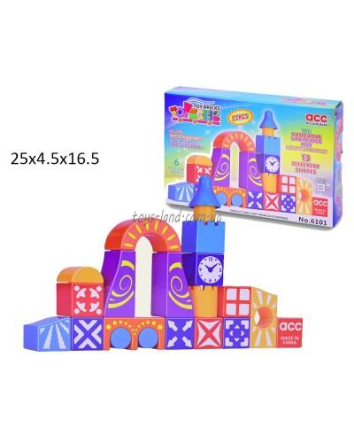 Кубики 6101 22 шт, в кор.25*4,5*16,5см