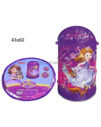 Корзина для игрушек D-3501  Sofia в сумке ,43*60 см