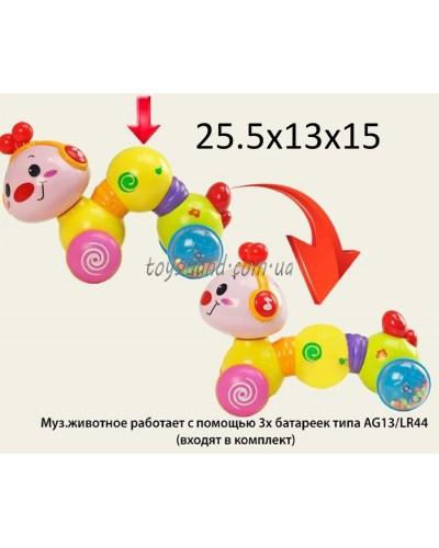 Муз.разв.гусеница 997  в коробке 25,5*13*15 см