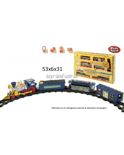 Железная дорога 0619 батар. муз., свет. эффекты, поезд, 3 вагона, в кор. 53*31*7см