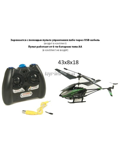 Вертолет аккум. р/у K10  в коробке 43*18*7,5см