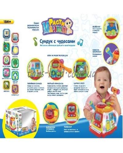 "Муз разв.игрушка ""Сундук с чудесами"" 7343 песни, стихи, батар, в кор. 22*21*12см"