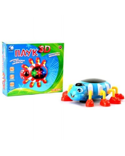 Муз. Жук  JH-963 (T26-D154)  муз, в коробке 22*19*8см