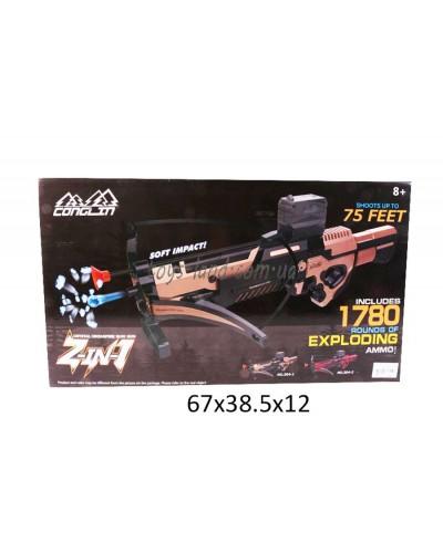 """Оружие 304-1 """"2 в 1"""",батар, в коробке 67*38,5*12см"""