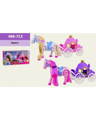 Карета 686-713 (1455680) с лошадкой, муз, ходит, в кор.41*12*21см