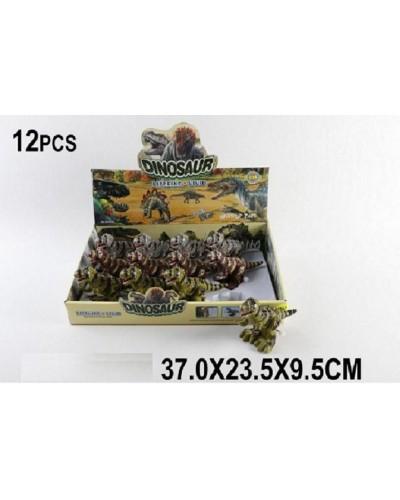 Заводные динозавры SL5588 (1509613) 3 вида, в коробке 37*23,5*9,5см