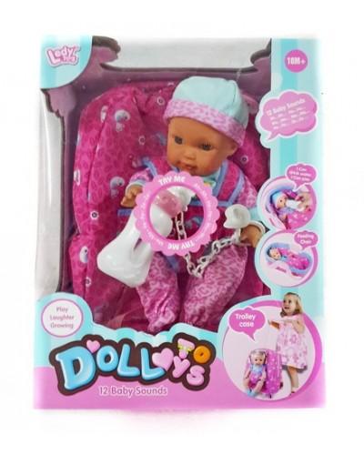 Кукла функц  LD9807D  пьет-писает,звук,с бутылочкой,пустышкой,горшок в кор.26*16*34см