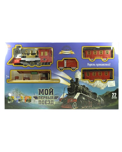 Железная дорога батар. 0641/43 PLAY SMART звук, дым, свет, 2 вида красный и синий, в кор. 63*37*8см