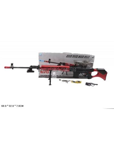 Снайперская винтовка аккум. HT9909-1 вод.пули,аксес.,в коробке 68*32*7см