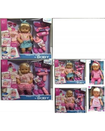 Кукла RT05079-1/2  4 вида, 41см, одежда, обувь, аксес, очки, расч, фен-батар в кор.45*12*44см