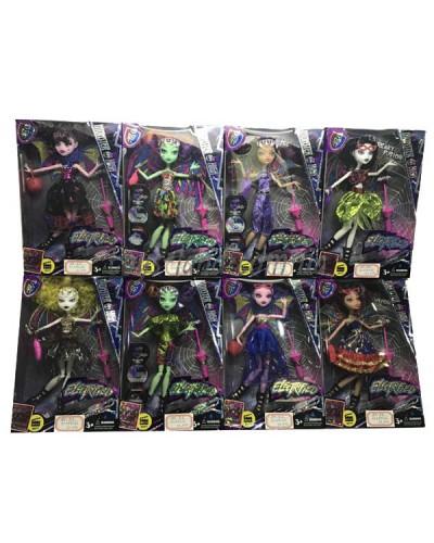 """Кукла """"Monster High""""Electrified"""" 516  8 видов, с зонтом,сумкой, шарнирные, в кор."""