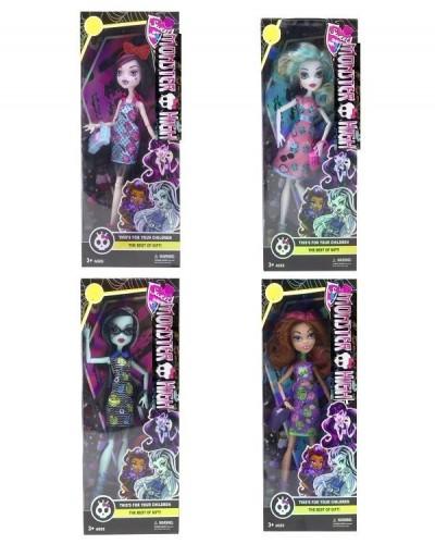 """Кукла """"Monster High""""Emoji"""" MH2163 4 вида, с сумочкой, шарнирные, в кор.13*5*32см"""