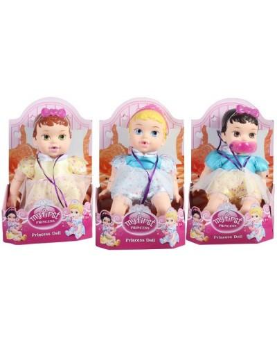 """Кукла """"Принцесса Диснея"""" ZT8835 3 вида, мягкотелая, с пустышкой,в дисплее18*12*28см"""