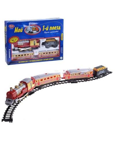 """Железная дорога 0615 """"Мой 1-й поезд"""" батар., реал. звуки, дым, свет., поезд, в кор.47*33*7см"""