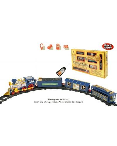 Железная дорога 0620  батар.р/у, муз., свет.эффекты, поезд, 3 вагона, в кор. 53*31*7см