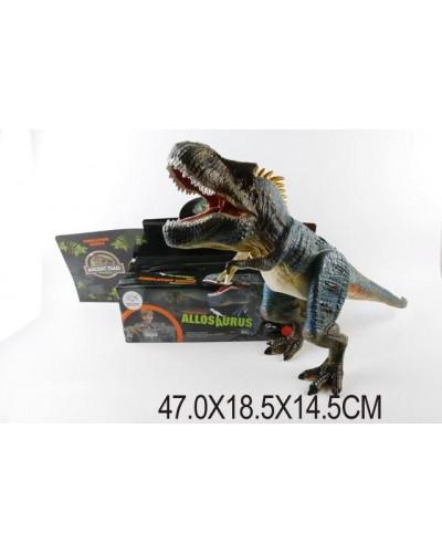 Животное X028 (1410919) Динозавр, в кор.47*18,5*14,5см