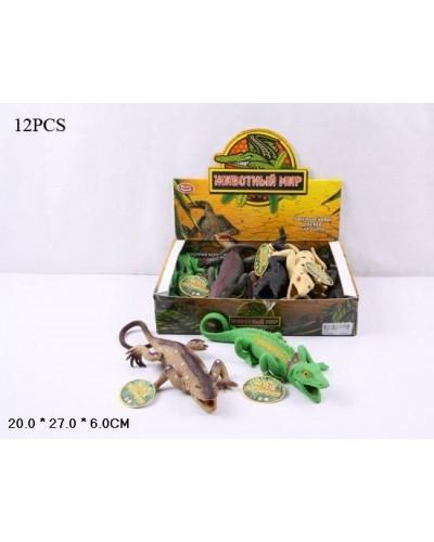 Животные резиновые 7425 Крокодилы по 12шт в боксе 27*20*6см/цена за бокс/