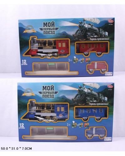 Железная дорога батар. 0647/48 PLAY SMART звук,  дым, свет, 2 вида, в коробке 50*31*7см