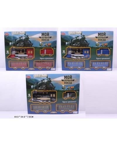 Железная дорога батар. 0638/39/40 PLAY SMART звук,  дым, свет, 3 вида, в коробке 44*34*7см
